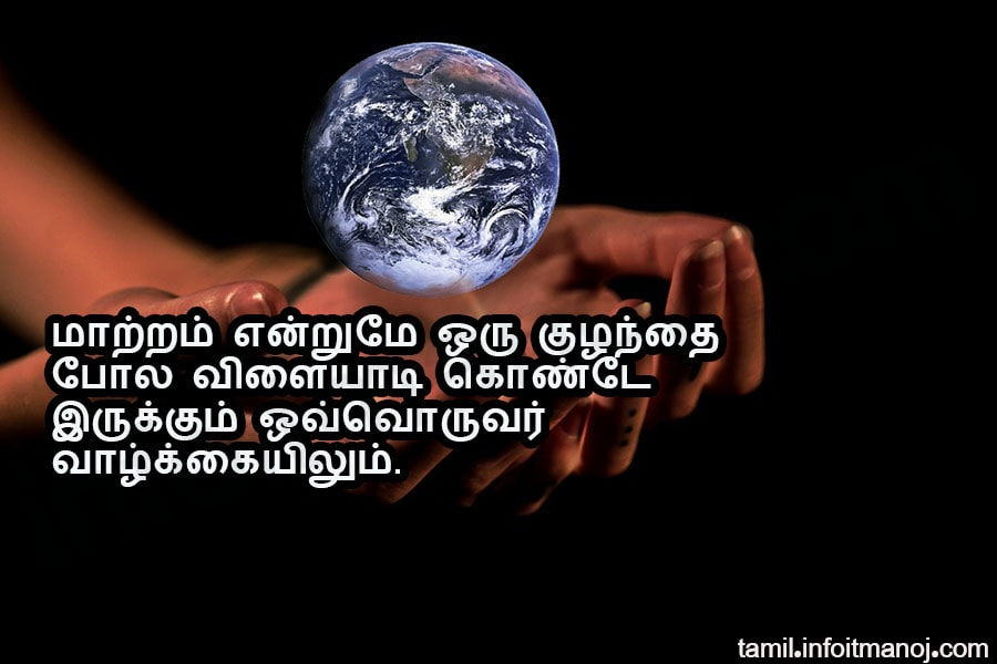 tamil quotes with images,tamil motivational quotes for success,good thoughts